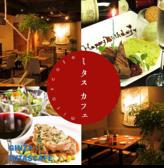 ミタスカフェ ごはん,レストラン,居酒屋,グルメスポットのグルメ