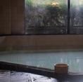 美肌効果もあると言われる日本の名湯・湯河原の温泉を贅沢に源泉かけ流し!