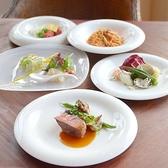 Queen's Bath Resort クィーンズバスリゾートのおすすめ料理2