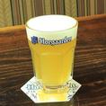 ヒューガルデン850円(税別)〈ベルギー〉コリアンダーやオレンジなどのフルーティな香りと、爽やかでみずみずしい味わいのベルジャンホワイトビールです