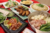 串焼菜膳 和み 岩倉店のおすすめ料理2