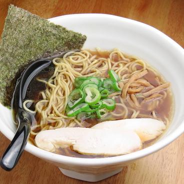 串焼 麺屋 鶏のすけのおすすめ料理1