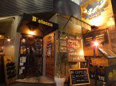 ビステッカ Bistecca グーイタリアーノ 赤坂店