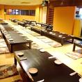 【グルメビル】最大100名様までのお座敷個室席です。