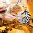 餃子いち 半蔵門店のロゴ