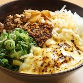 まぜそば 凜々亭 古川店のおすすめ料理2