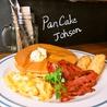 C.B.Diner Johson ジョーソンのおすすめポイント2