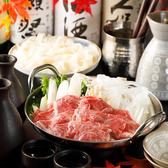 肉割烹 ○喜 まるよし 神田駅前店のおすすめ料理2