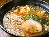 麺処 梅吉 高尾山のグルメ