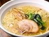 麺処 梅吉のおすすめポイント1