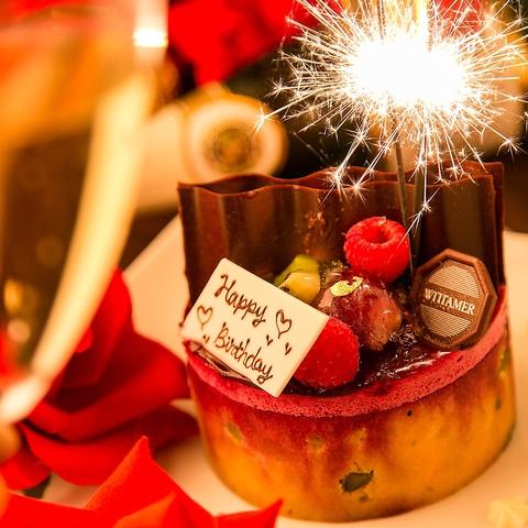 """【happy★birthday】""""◆メッセージ付きプレート無料サービス◆""""【ANNIVERSARY】"""