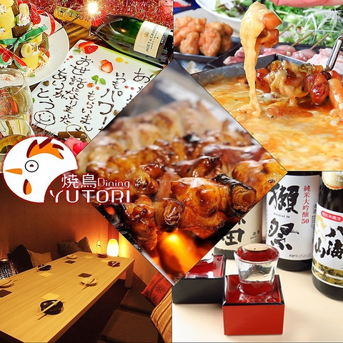 【人気の個室・ロフト席有り。】恵那鶏×日本酒◆各種宴会・女子会おまかせあれ!