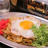 お好み焼き 鉄板焼 和のおすすめ料理2