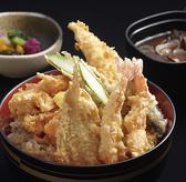 天亭 銀座のおすすめ料理3