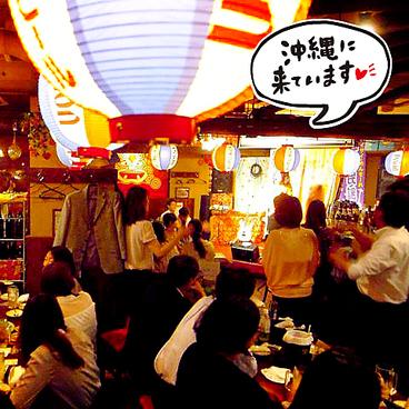 琉球御殿 りゅうきゅうごてん 高松本店の雰囲気1