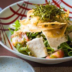 """料理メニュー写真彩り野菜の""""月の雫""""サラダ"""