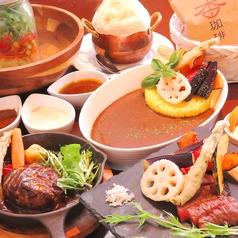 杏カフェの特集写真