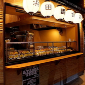 浜田食品の雰囲気2