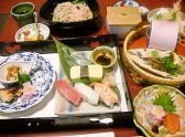 やま喜 大津のおすすめ料理3