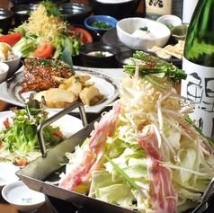 四代目 隠れ家 結 yuiのおすすめ料理1
