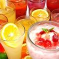 3時間の飲み放題を、宴会をより楽しんで頂く為の飲み放題の種類も豊富!