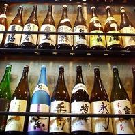 本格焼酎に地酒、ワインも豊富に!