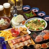 和食居酒屋 魚吉鳥吉のおすすめ料理3