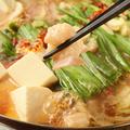 将軍ホルモン 新宿歌舞伎町店のおすすめ料理1