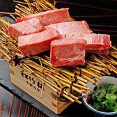 炭焼七輪と大和牛とりこのおすすめ料理2