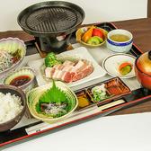 ホテル サンルート松山 創彩 子規のおすすめ料理2