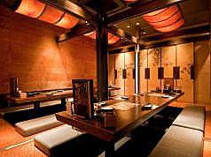 全席個室Dining 忍家 SHINOBUYA 水戸河和田店 の写真