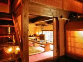 MODERN JAPANESE DINING LOTUS 蓮庭 豊橋店 ごはん,レストラン,居酒屋,グルメスポットのグルメ