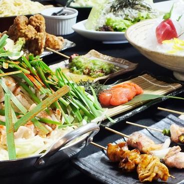 博多串焼と刺身 ココロザシのおすすめ料理1
