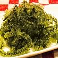 料理メニュー写真海ブドウ