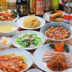 中華料理 瀋陽 上大岡のコース写真