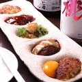 地鶏創作居酒屋 滋賀やのおすすめ料理1