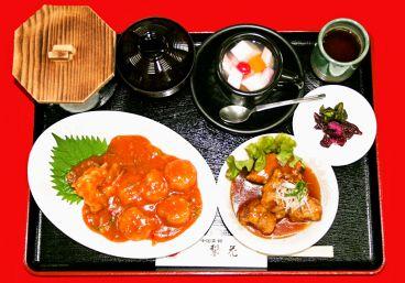 中国菜館 梨花のおすすめ料理1