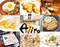 Kitchen&Bar Ajitoの写真