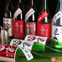 日本酒 酒蔵直送 蔵人舞姫の写真