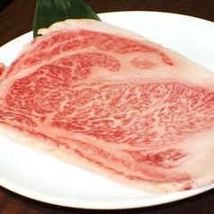 炭○ すみまる 北24条店のおすすめ料理1