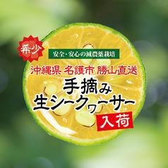 麹蔵 神田店のおすすめドリンク1