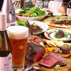 カドヤのバール Kadoya no BARのおすすめ料理1