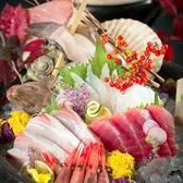 狐崎漁港 晴れの日のおすすめ料理3