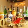 宅飲みバル Orenchのおすすめポイント1