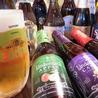 俺のバル World beerのおすすめポイント2
