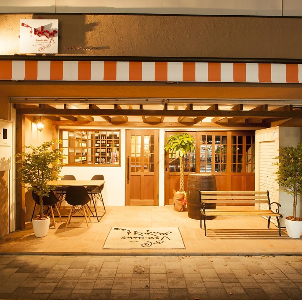 炭焼ワイン酒場 Kokomo (ココモ) 店舗イメージ2