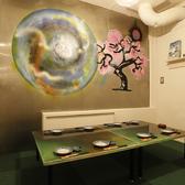 北海道海鮮 完全個室 23番地 藤沢店の雰囲気3