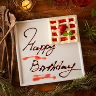 ◆誕生日・記念日なら名前入りデザートプレートも◆