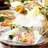 お魚と地酒 魚舟 本町のおすすめ料理2