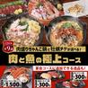キタノイチバ 大山北口駅前店のおすすめポイント3